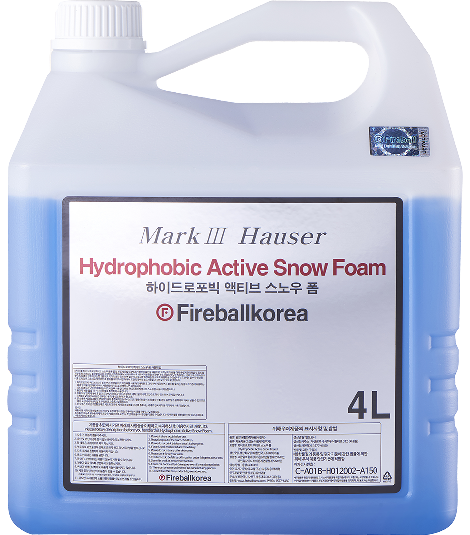 Hydrophobic Active Snow Foam – Deep Blue4000