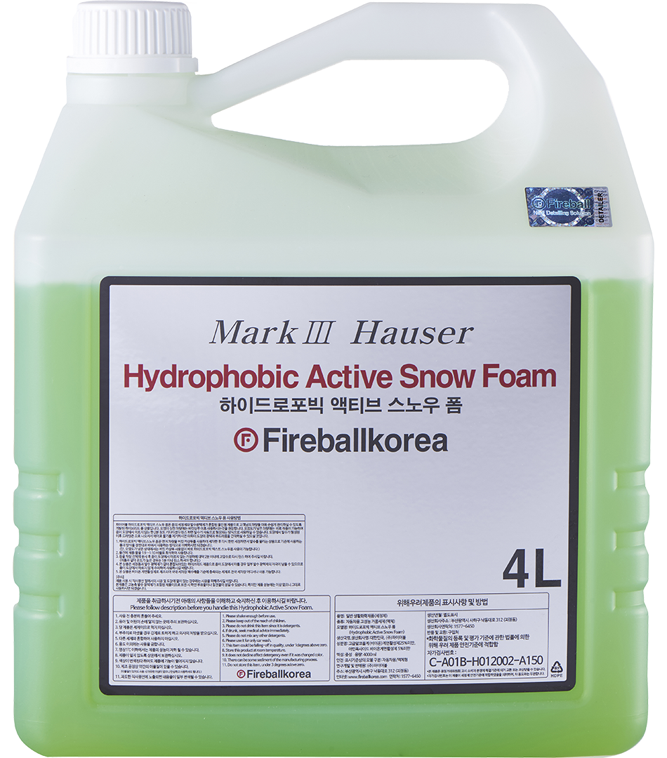 Ultimate Hydrophobic Foam – Olive Green4000