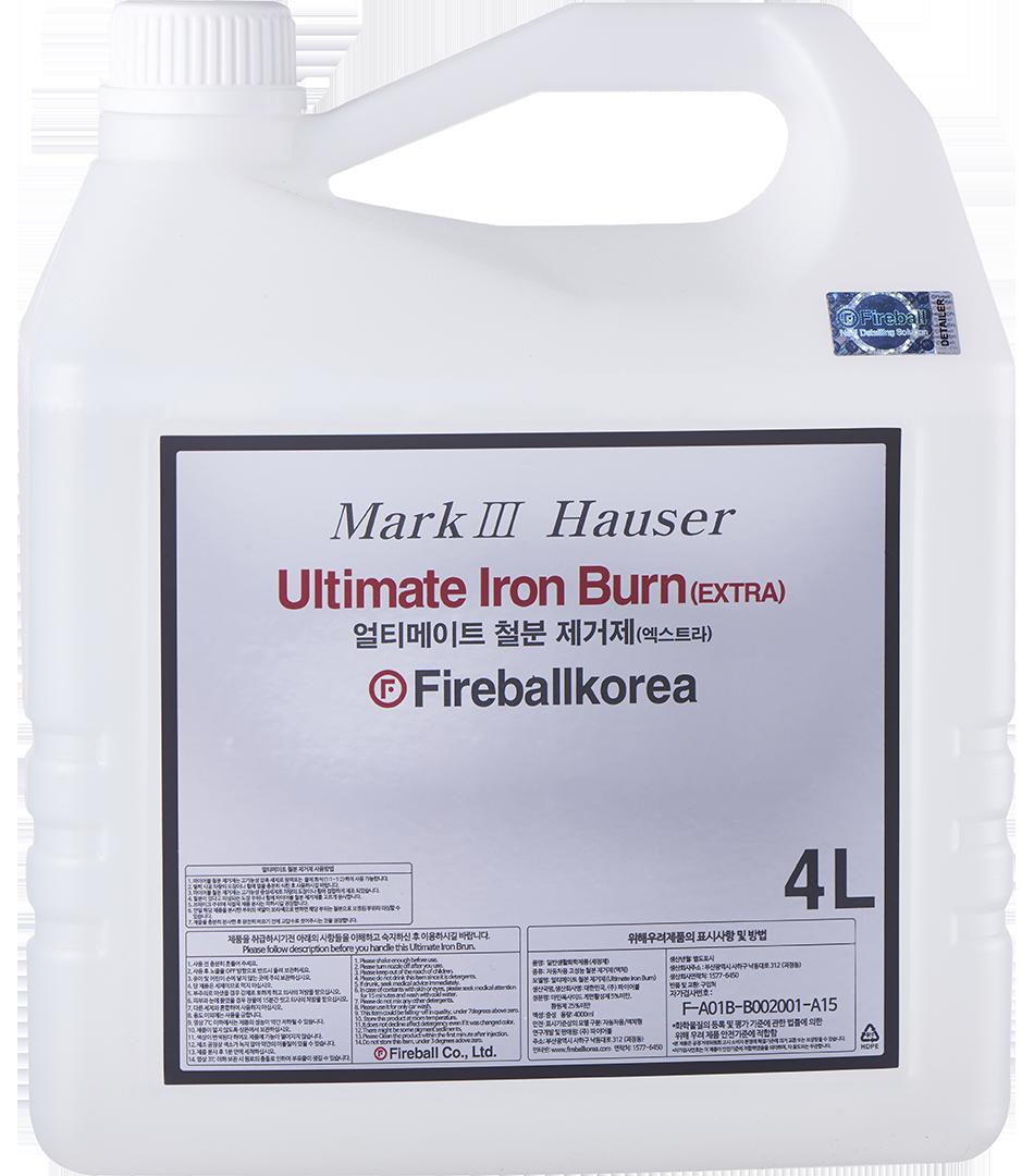 Ultimate Iron Burn EXTRA4000