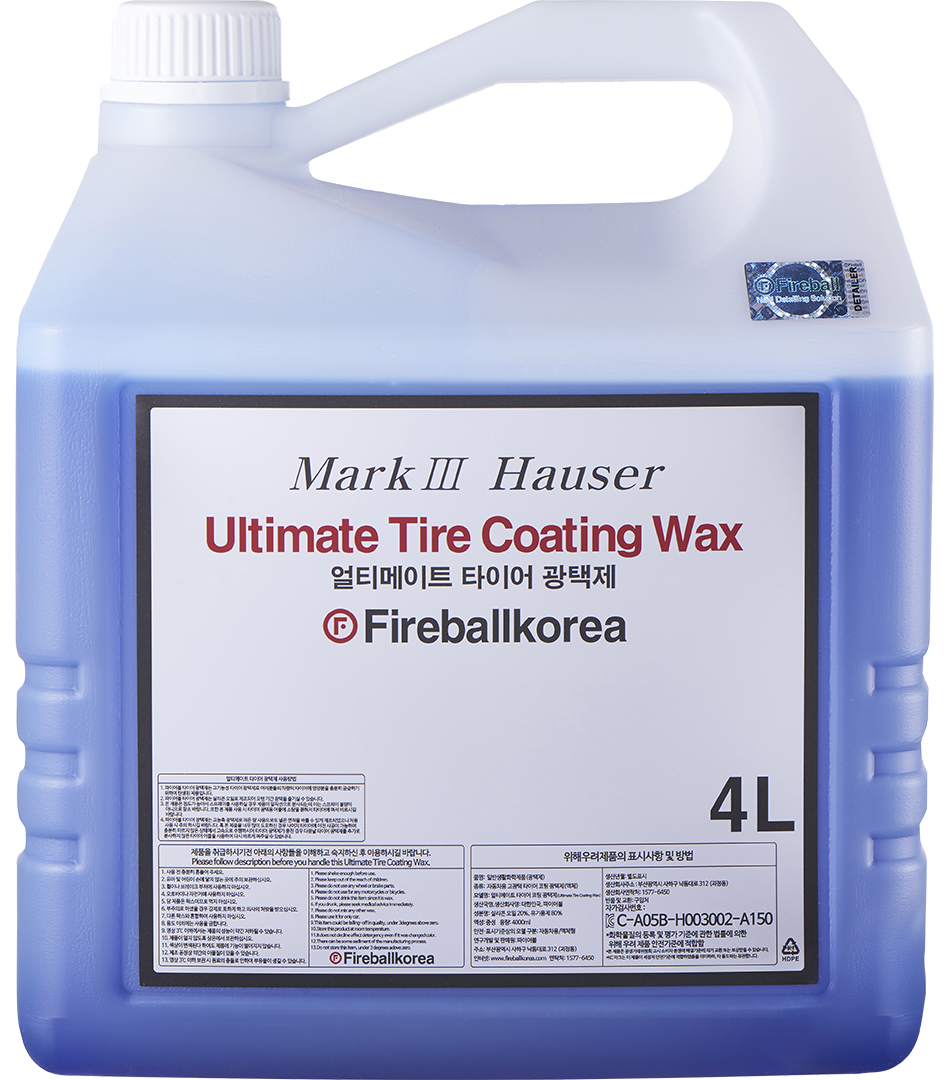 Ultimate Tire Coating Wax – Blue4000