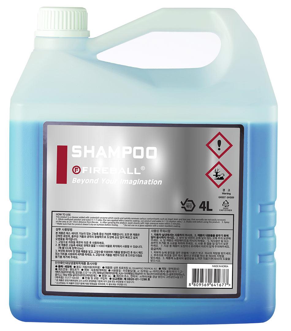 EMERALD SHAMPOO4000