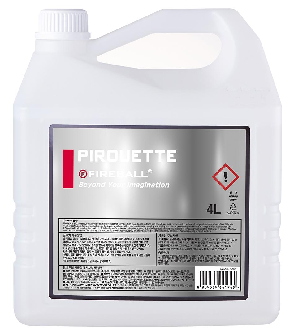 PIROUETTE4000