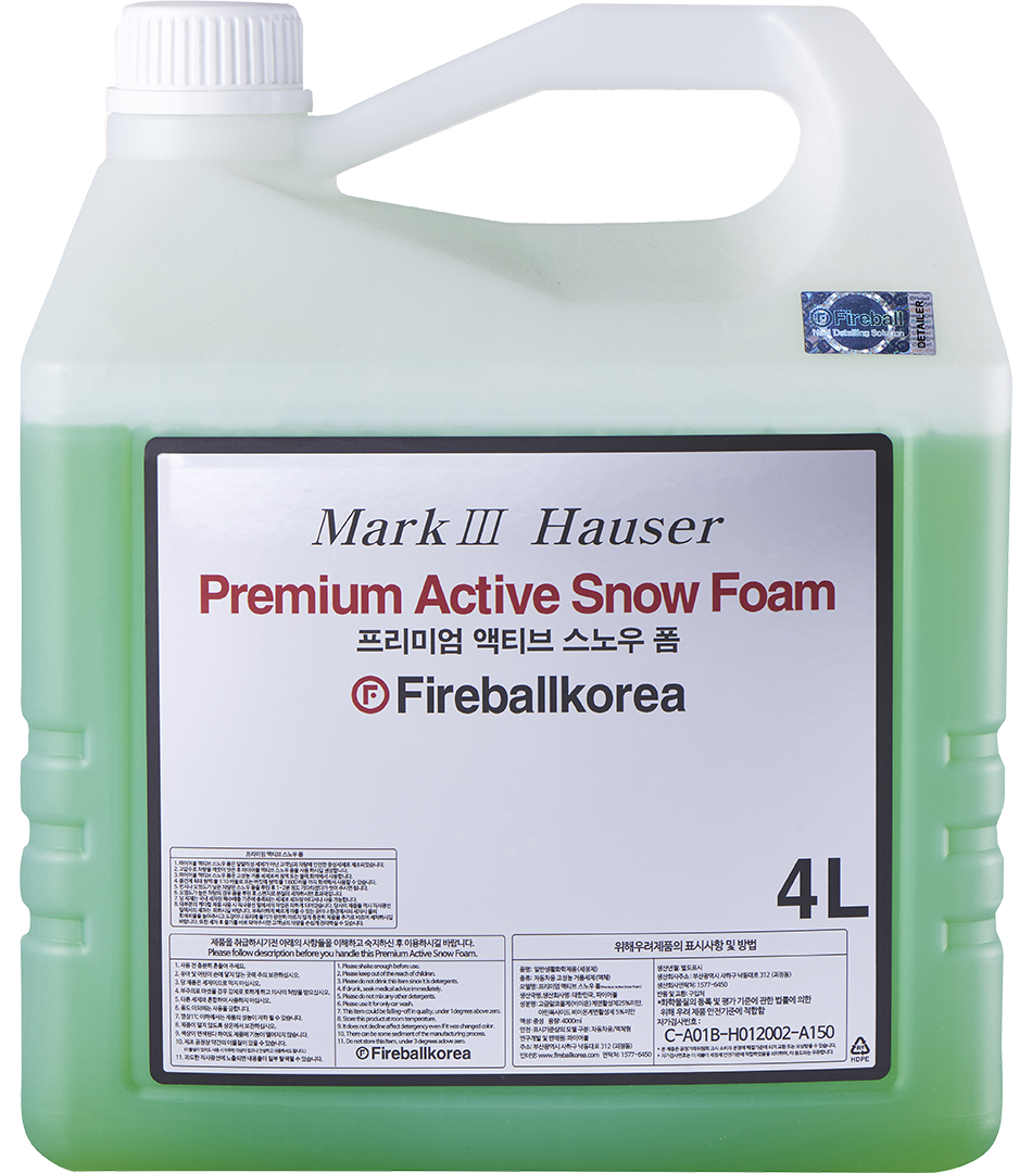 Active Snow Foam – Olive Green4000