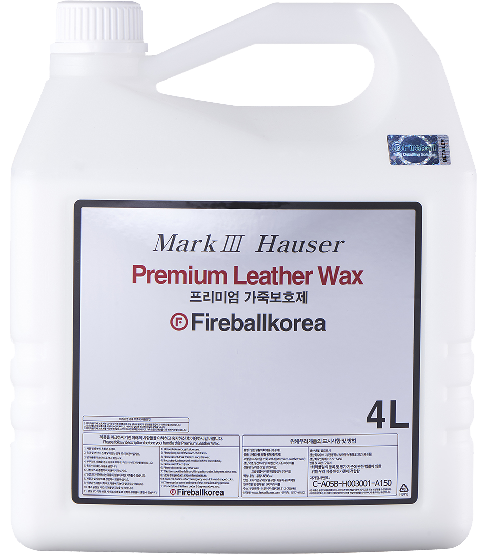 Ultimate Leather Wax4000