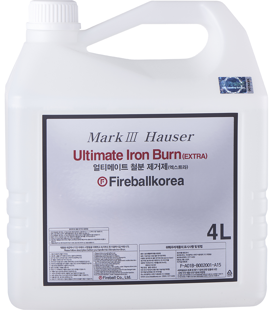 Ultimate Iron Burn EXTRA4000